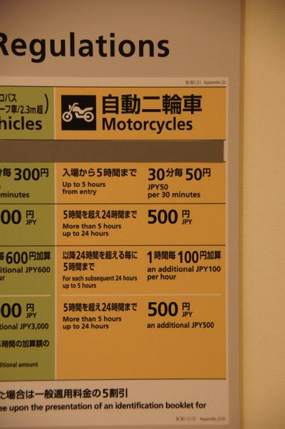 010 parking.jpg