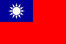 260px-Flag_of_the_Republic_of_China_svgのコピー.jpg
